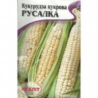Кукуруза Сахарная Русалка (20 шт/упак) оптом