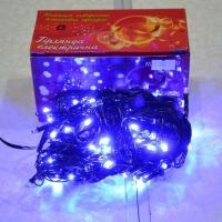 Электрическая гирлянда 200 ЛЕД синяя