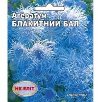 Агератум Голубой бал (20 шт/упак)