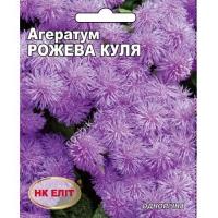 Агератум Розовый шар (20 шт/упак)
