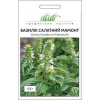 """базилик салатный """"мамонт"""""""