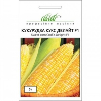 Кукуруза Кукс Делайт (20 шт/упак) оптом