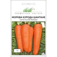 Морковь Курода шантане (20 шт/упак) оптом