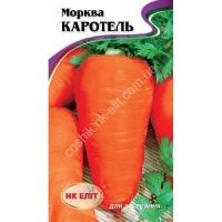 Морковь Каротель (20 шт/упак) оптом
