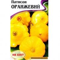 патиссон оранжевый