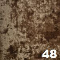 Кованая подставка под обувь 1,3/2 (1 шт/упак)