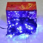 Электрическая гирлянда 200 ЛЕД синяя (5 шт/упак)