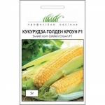 Кукуруза Голден Кроун (10 шт/упак.) оптом