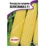 кукуруза белоснежка f1