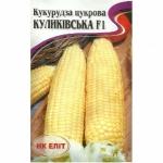Кукуруза Куликовская (20 шт/упак) оптом