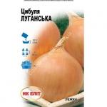 лук луганский