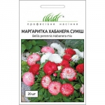 Маргаритка Хабанера смесь (20 шт/упак) оптом