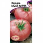 помидор царский подарок