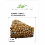 Удобрение Осмокот Витамины для комнатных растений в таблетках (10 шт/упак)