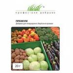Удобрение для хранения урожая (10 шт/упак)