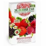 Удобрение для клубники Зеленый гай (10 шт/упак)