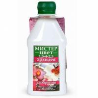 """удобрение """"мистер-цвет"""" орхидея"""