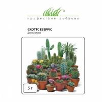 удобрение скоттс еверрис удобрение для кактусов