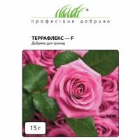 удобрение террафлекс-ф удобрение для роз