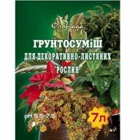 земля для листовых растений