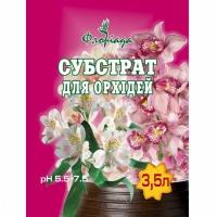 земля для орхидей